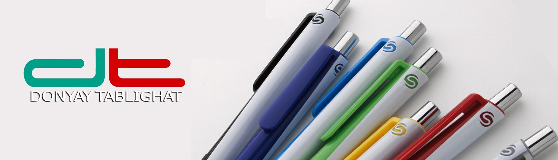 خودکار های زیبا