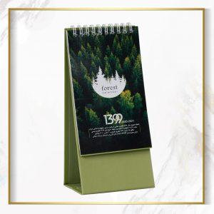 تقویم رومیزی جنگل