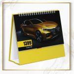 تقویم رومیزی اتومبیل پایه زرد