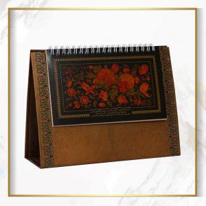 تقویم رومیزی سنتی