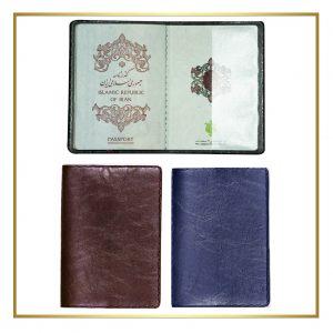 جلد گذرنامه و شناسنامه کویری