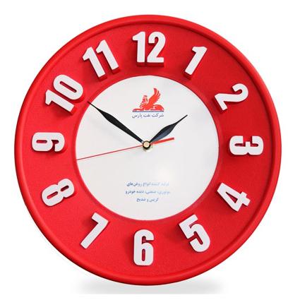 ساعت دیواری حروف برجسته آتوسا قرمز