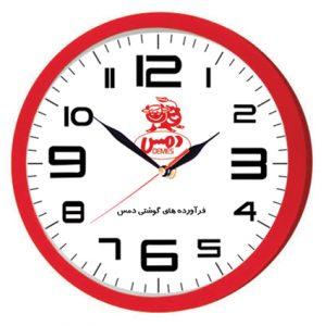 ساعت دیواری رویال قرمز